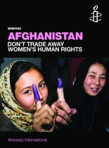 Don't trade away Women's Human Rights