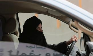 Mideast Saudi Single Women, Riyadh, Saudi Arabia